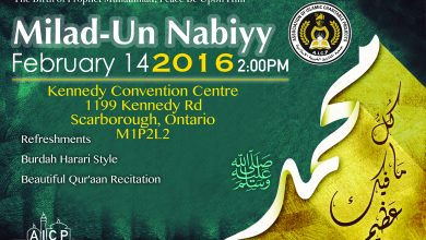Photo of 1437 Toronto Mawlid