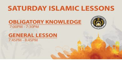 Photo of Saturday Islamic Lessons
