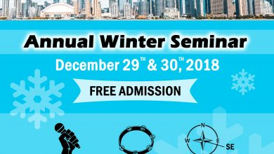 Photo of Annual Winter Seminar