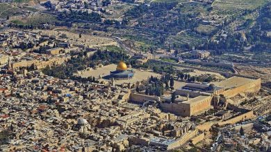 Photo of Jerusalem the Arab Capital of Palestine
