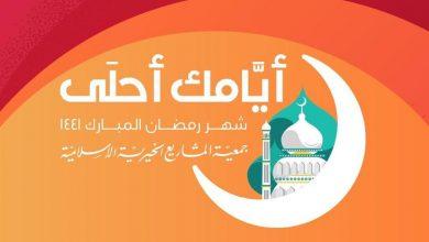 Photo of رمضان 1441 – كيفية ثبوت شهر الصوم