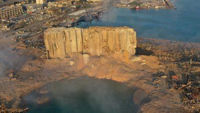 Photo of Beirut Port explosion – انفجار مرفأ بيروت